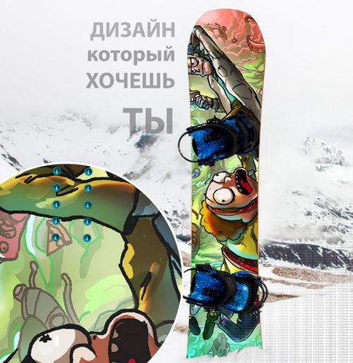 Заказать сноуборд наклейку недорого с доставкой по России Рик и Морти