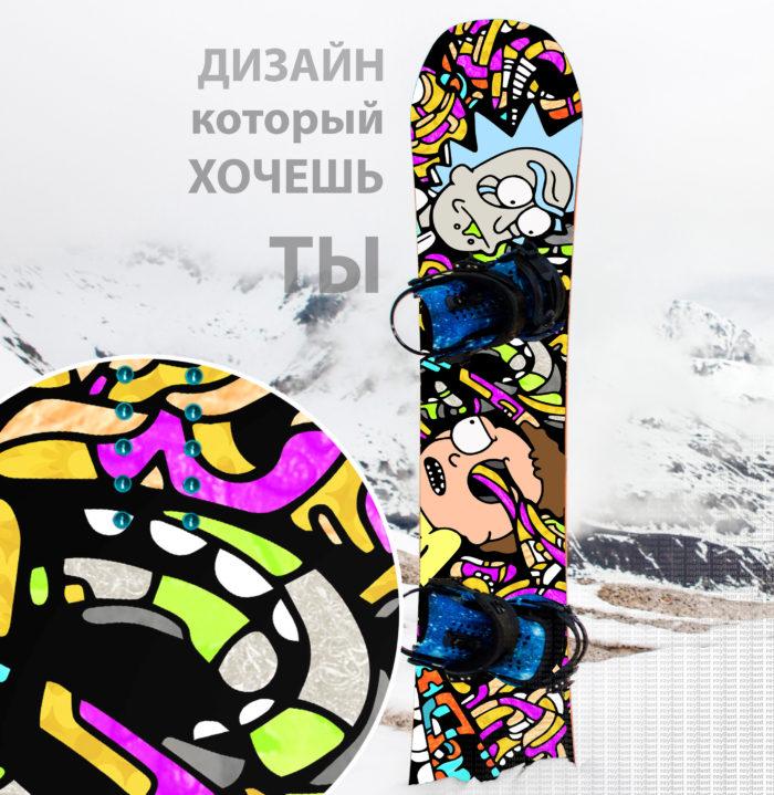 Дизайн наклейки в стиле Рик и Морти на сноуборд с доставкой по России