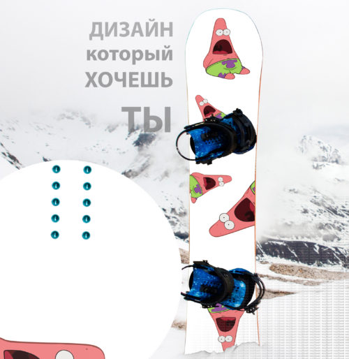 Виниловая наклейка на сноуборд sponge bob Patrick Купить недорого с доставкой по России