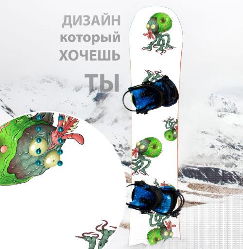 Заказать наклейку виниловую на сноуборд стикер необычный недорого