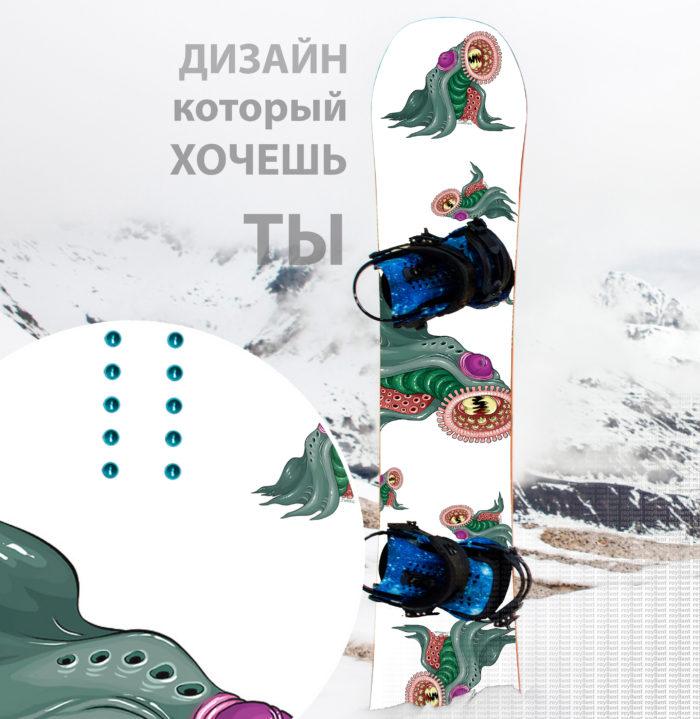 Где Купить виниловую наклейку на сноуборд недорого с доставкой по России со совим дизайном