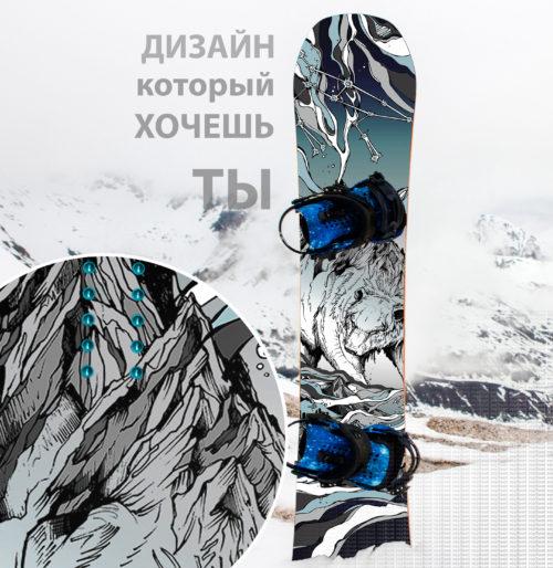 Купить виниловую наклеку на сноуборд с доставкой по России оплата картой