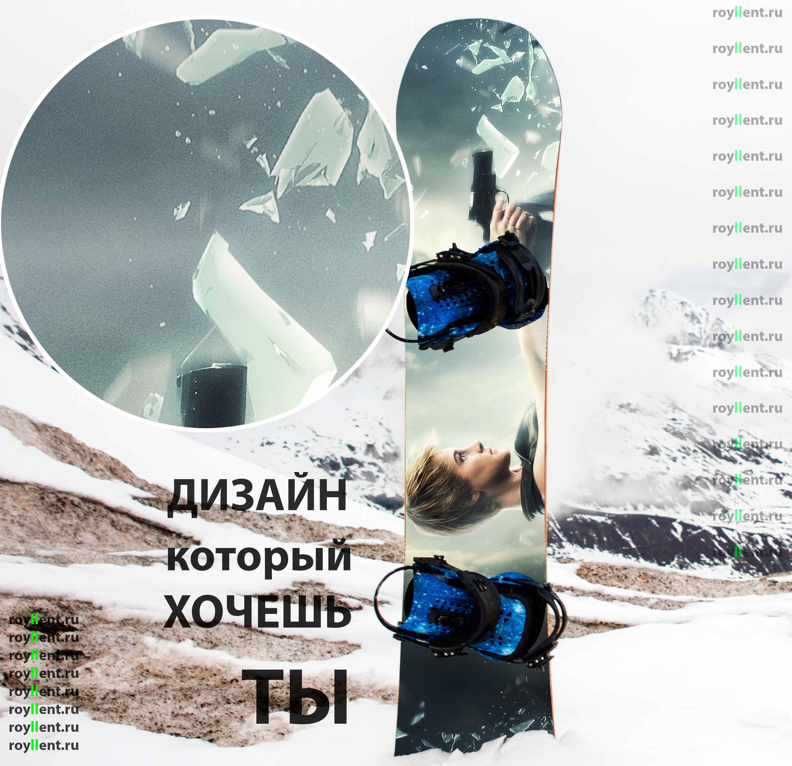 Заказать Виниловая наклейка с доставкой по России а сноуборд