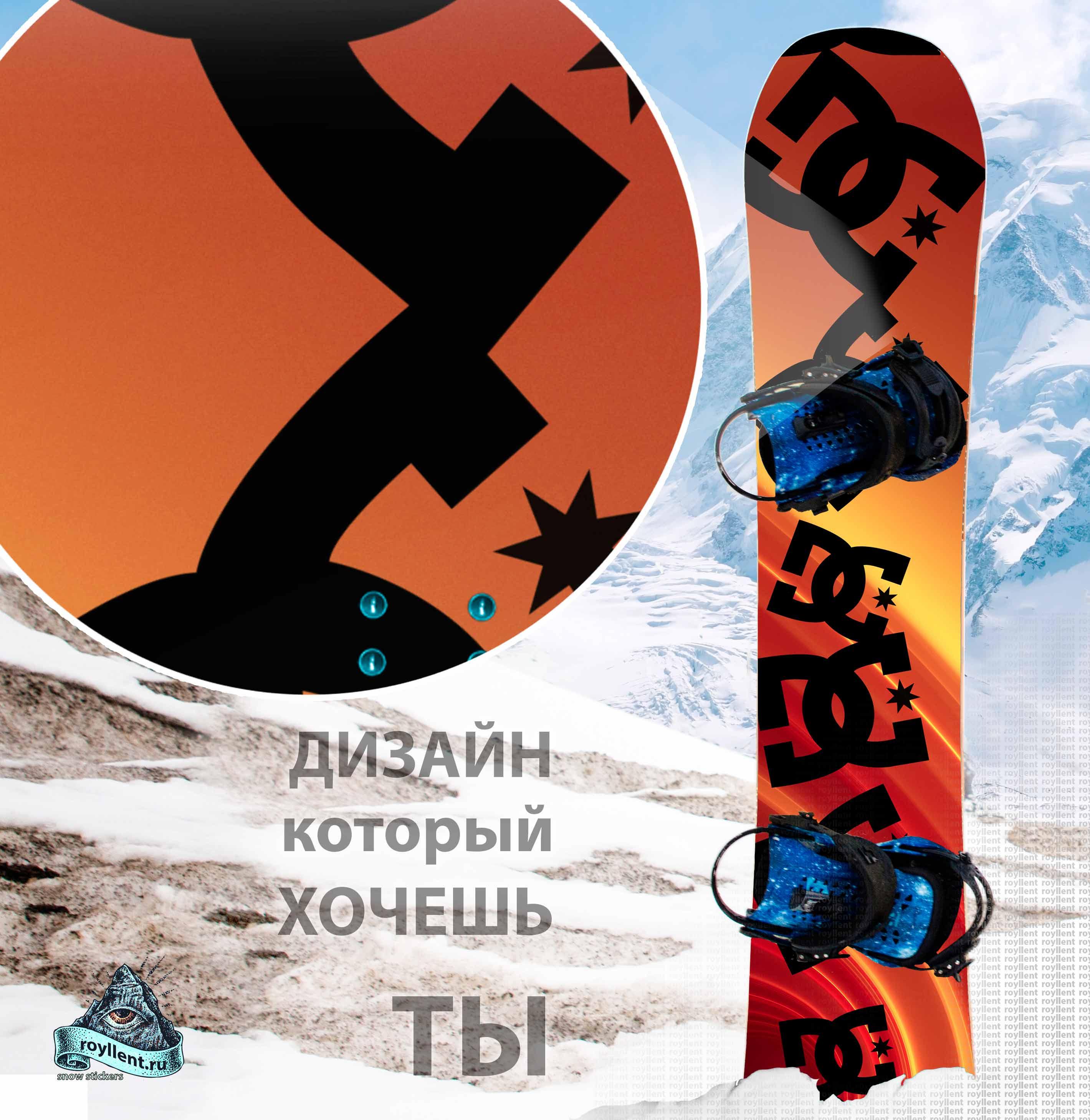 Купить сноуборд наклейку в Светлограде