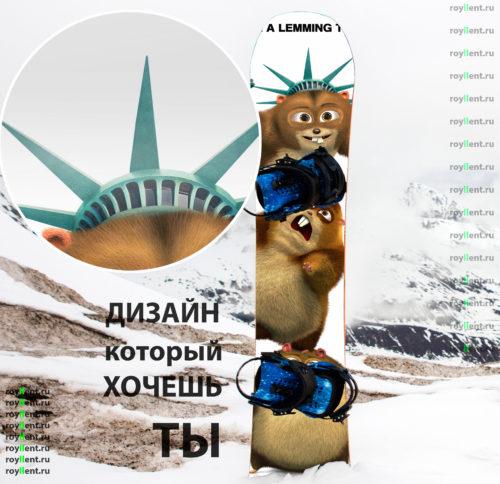 Наклейка на сноуборд из мультфильма Норм и Несокрушимые купить