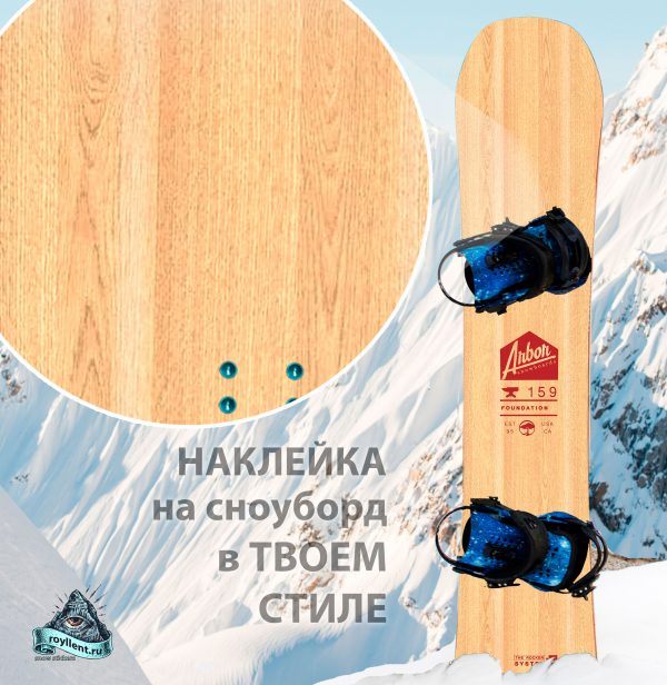 Arbor Foundation Snowboard 2018 обзор фото