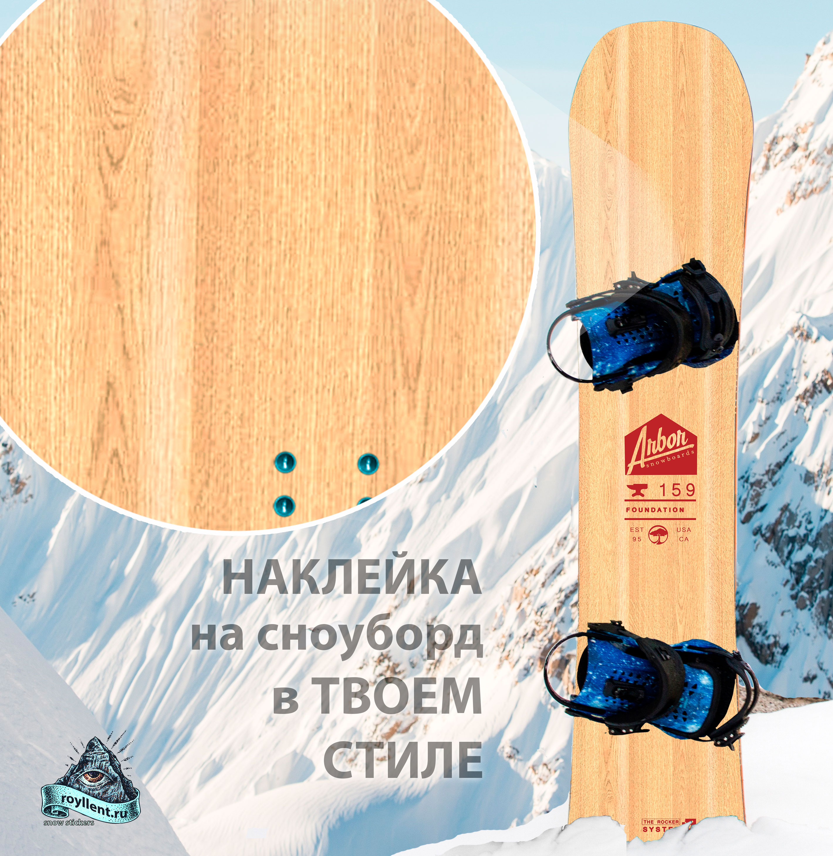 купить сноуборд Arbor Foundation Snowboard 2018 обзор фото