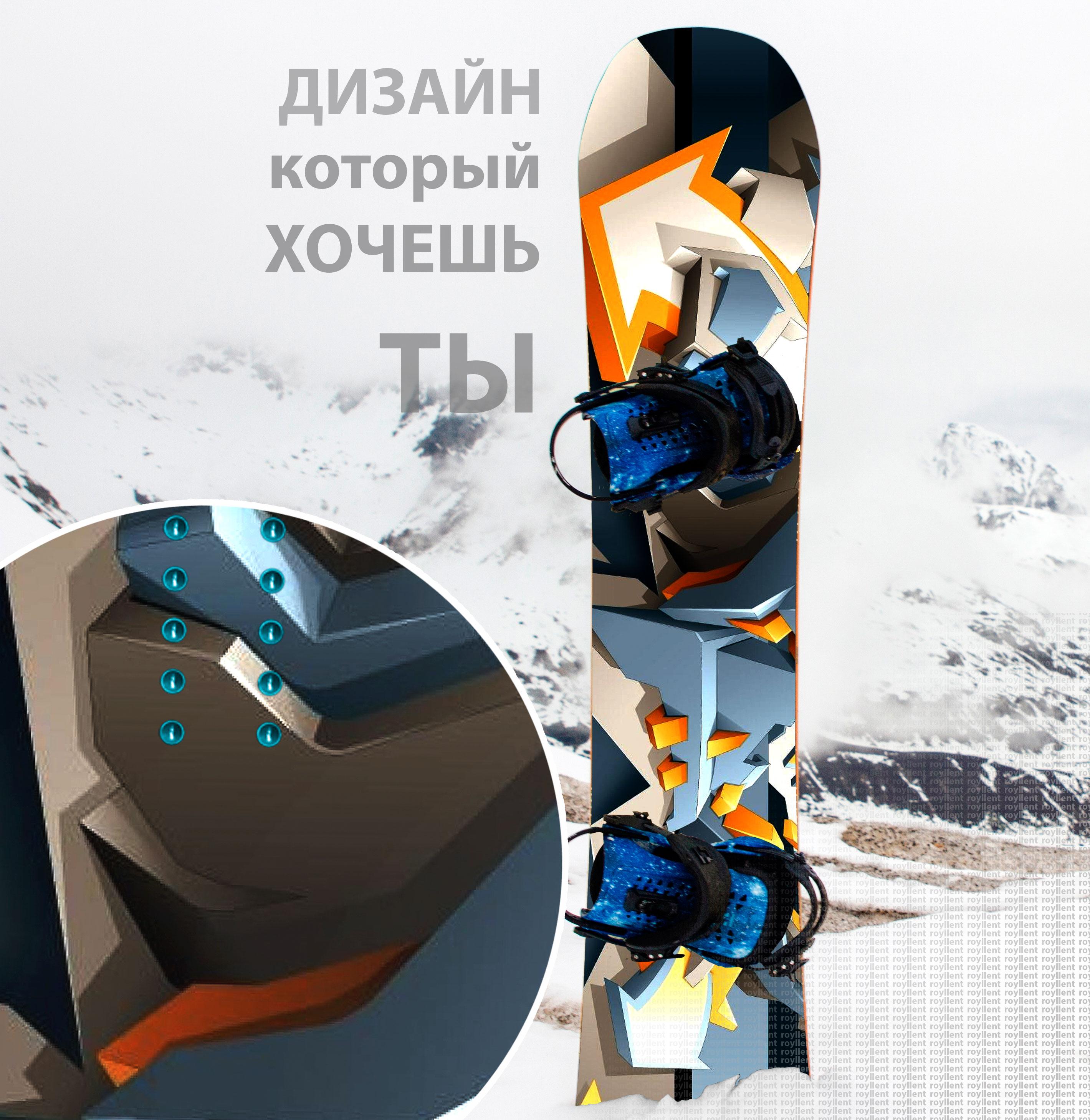 Наклейка в необычном стиле Граффити дизайн в нашем магазине от 450 руб может быть нанесена на сноуборд или лонгборд или другой носитель, даже на ноутбук или холодильник.
