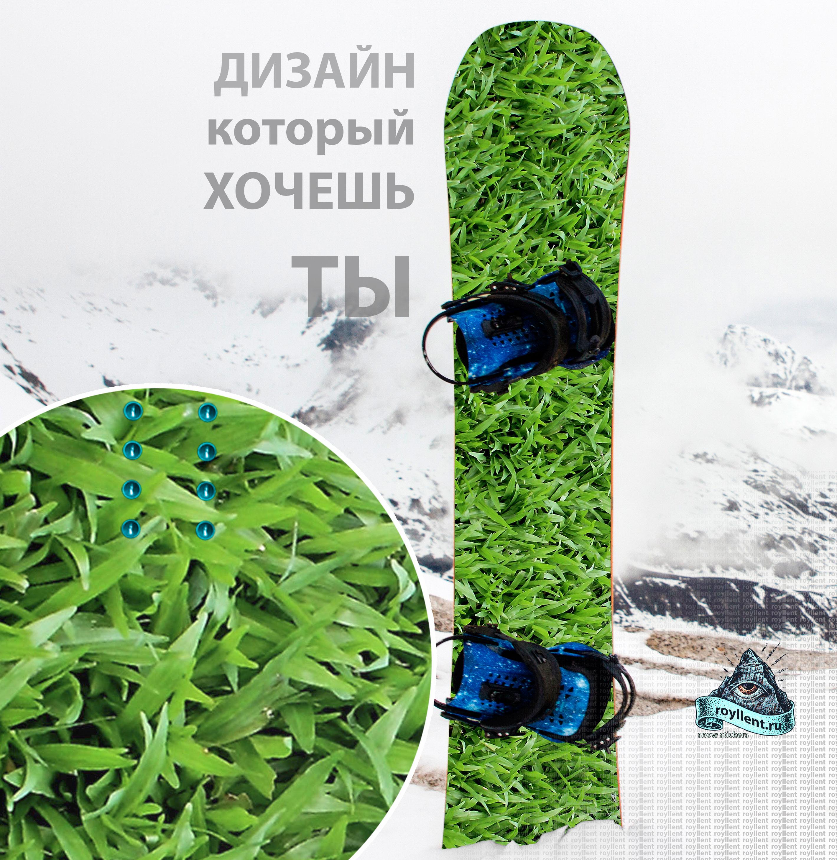 Интернет магазин наклеек на сноуборд роза хутор и снежком