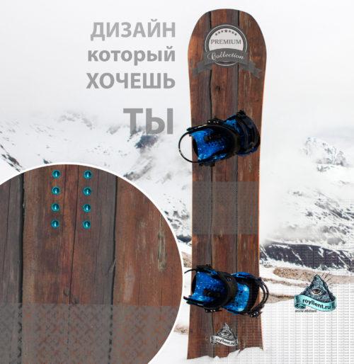 wood-premium сноуборд наклейка