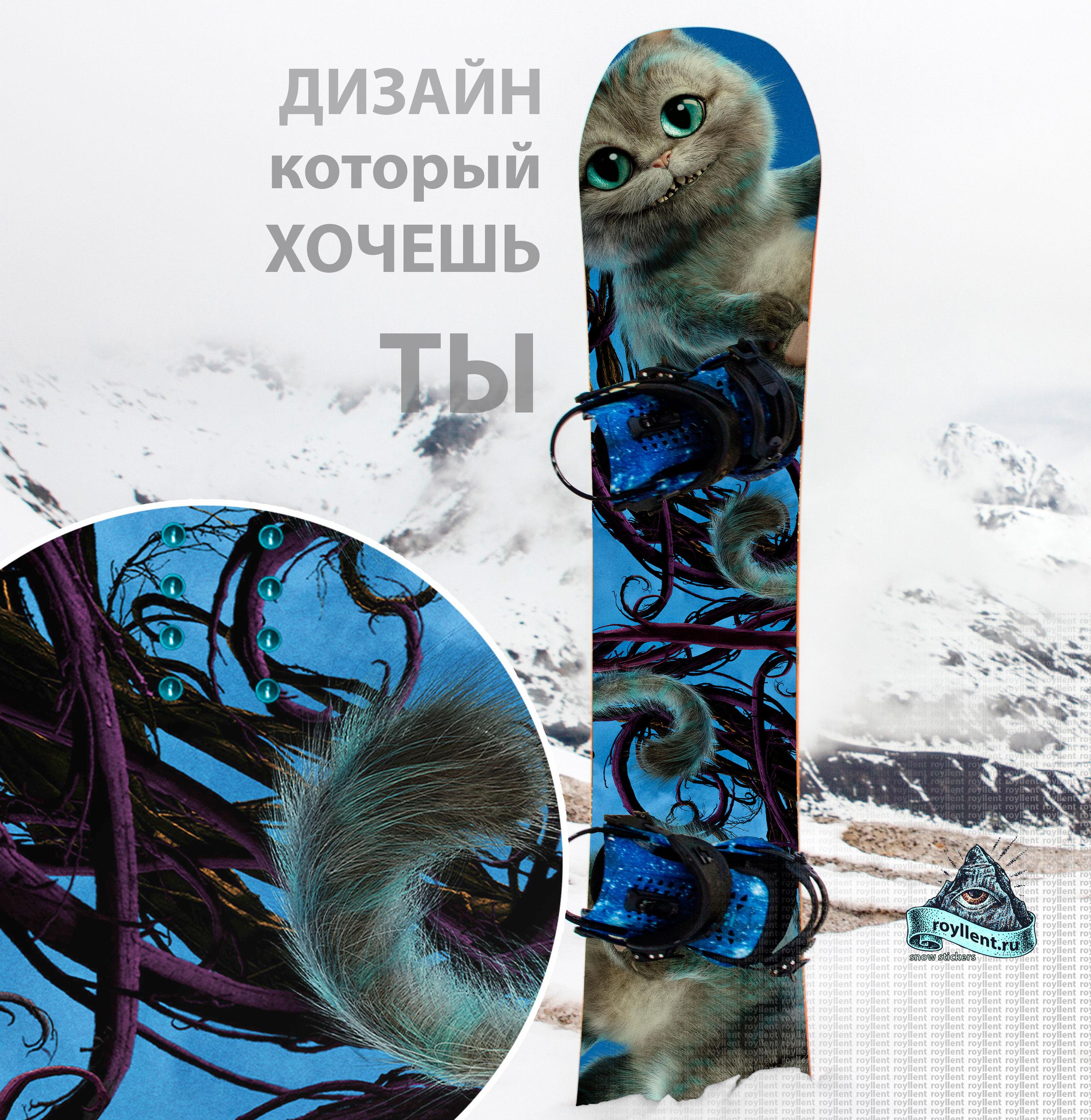 Alice-Through-the-Looking-Glass-royllent_sticker