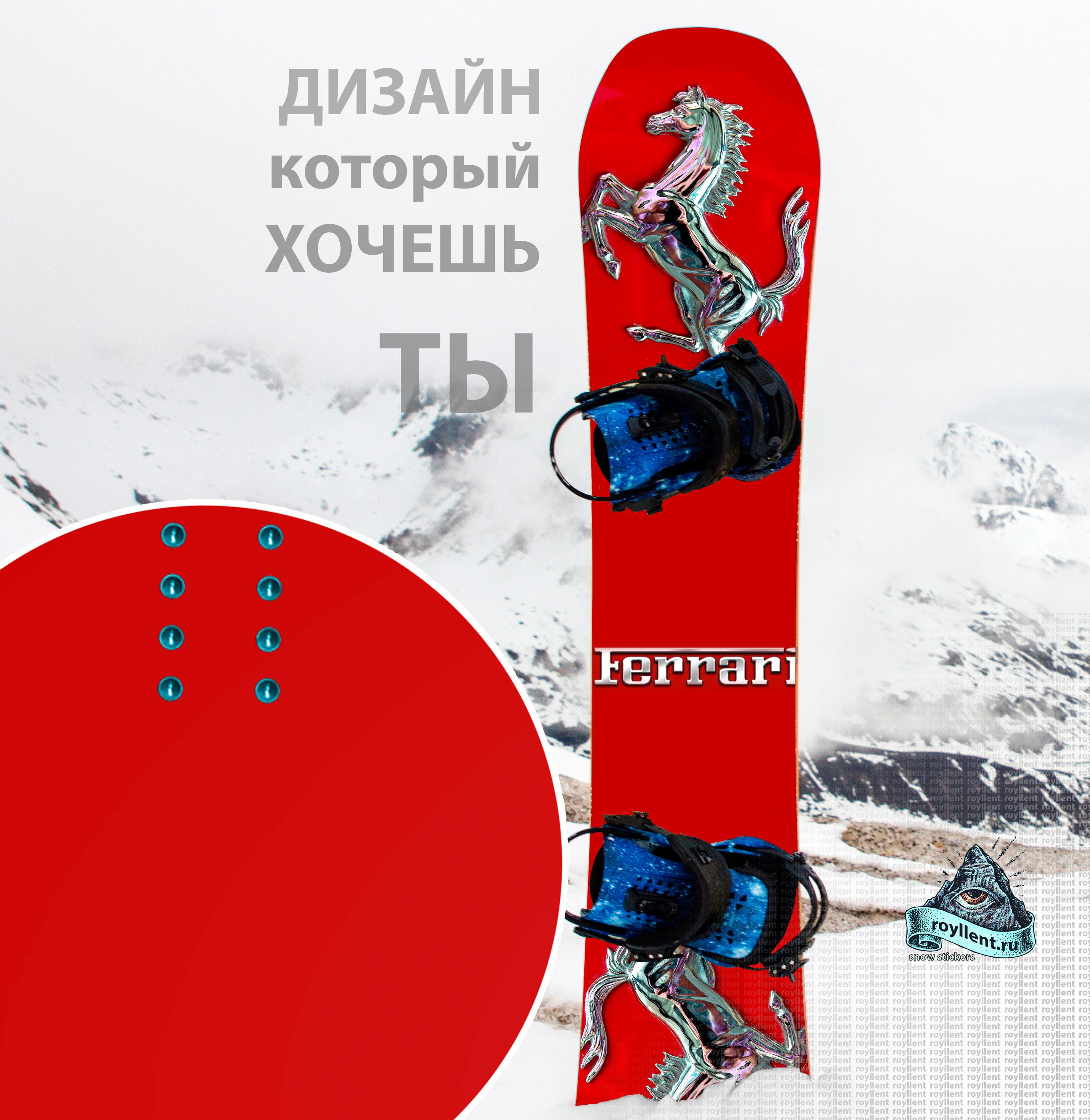 ferrari-red-snowboard