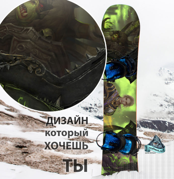 world of warcraft сноуборд наклейка
