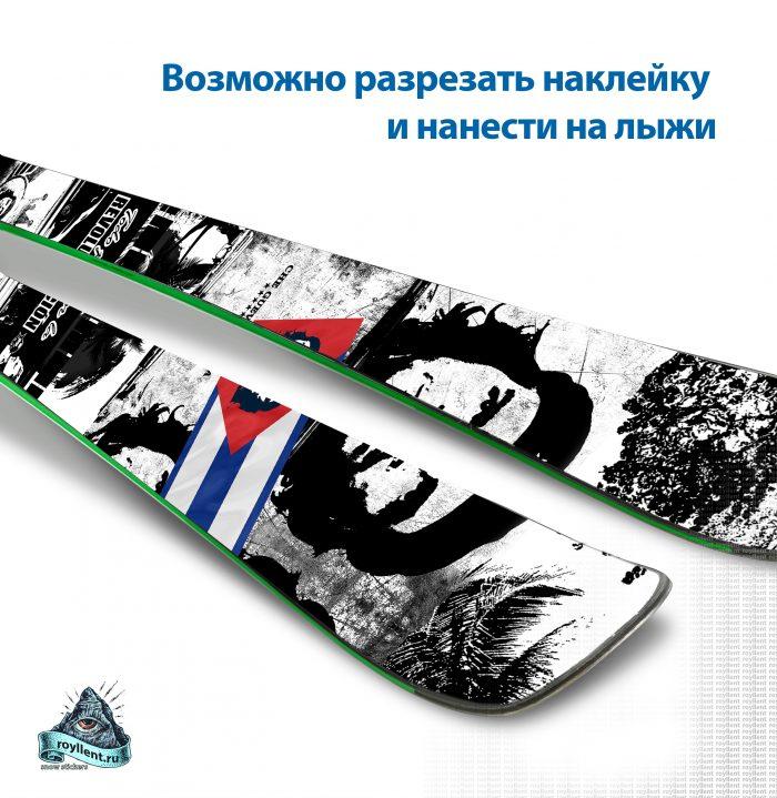 Сноуборд с наклейкой стикером Куба Чегевара Революция Куба