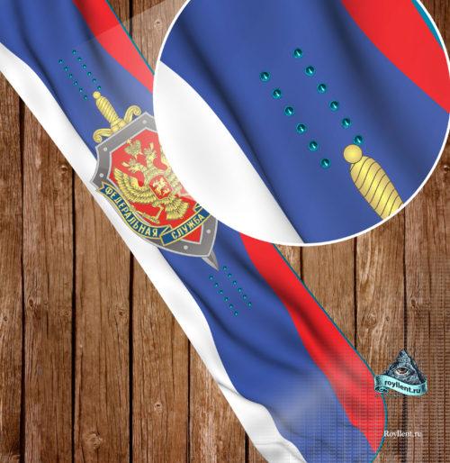 сноуборд флаг России ФСБ