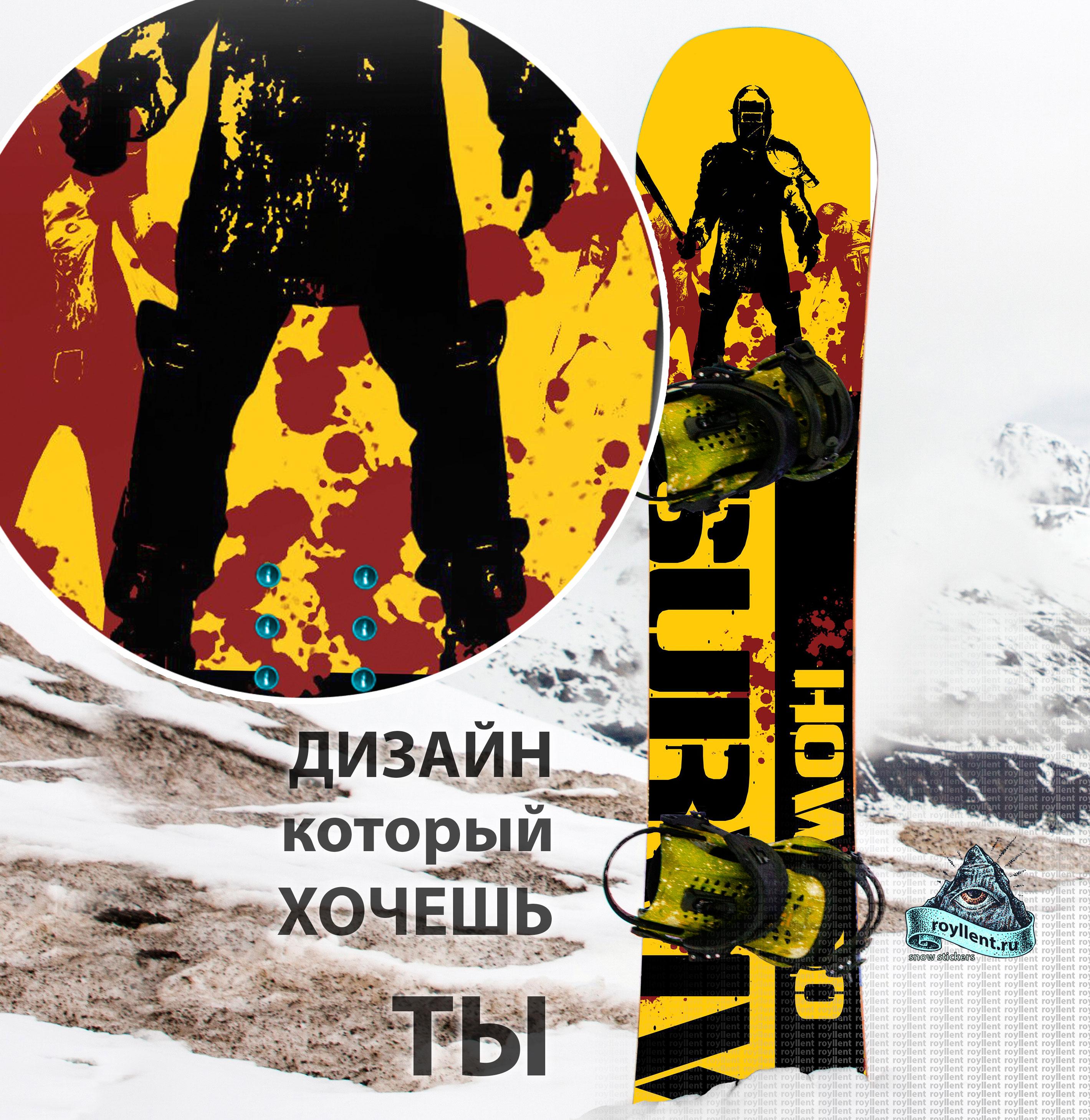 how to survive snowboard sticker