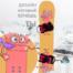 сноуборд наклейка купить monster-181437497