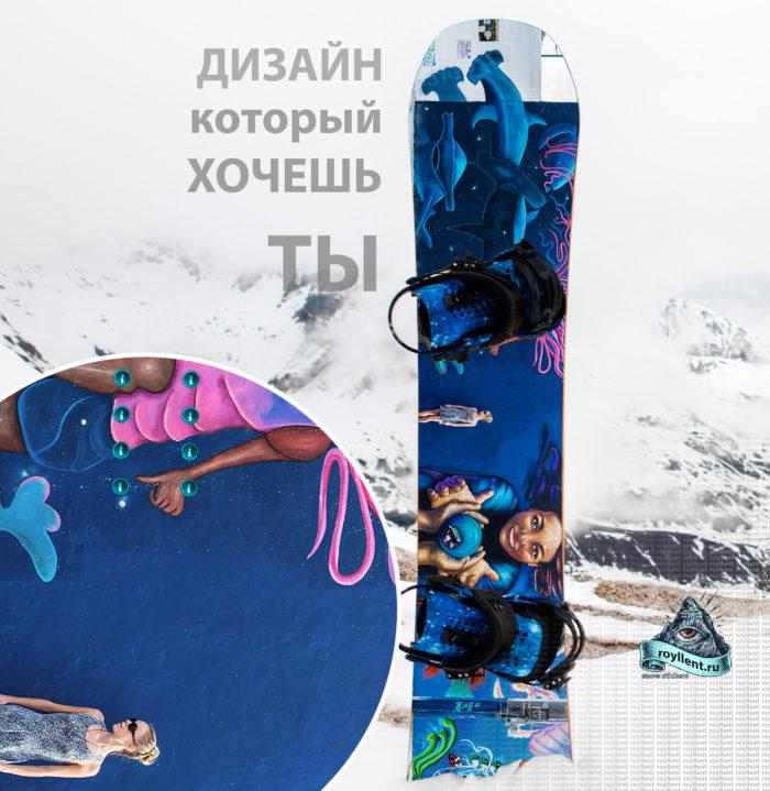 Заказать наклейку на сноуборд в стиле граффити стрит арт