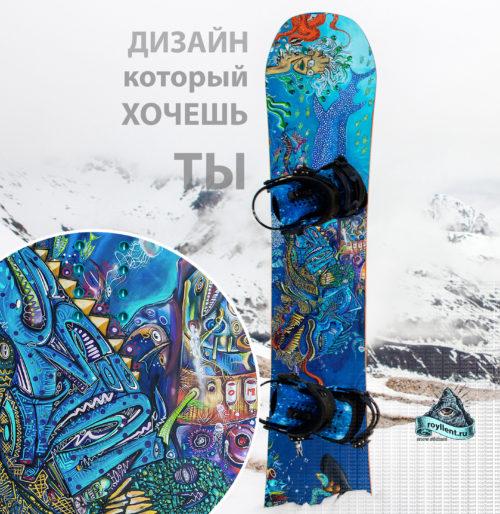 Заказать наклейку на сноуборд в стиле граффити