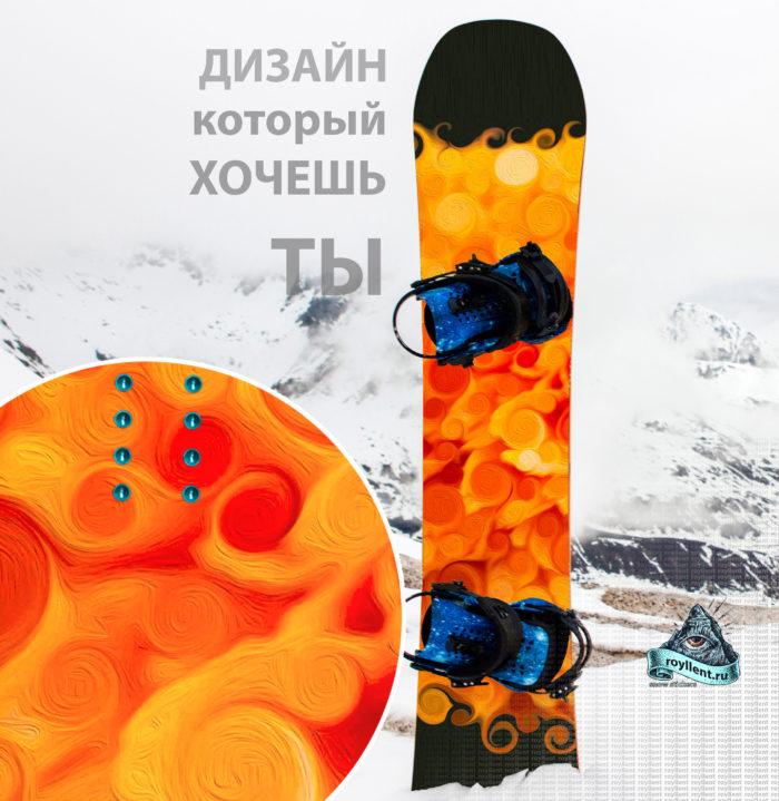 сноуборд наклейки заказать 2017