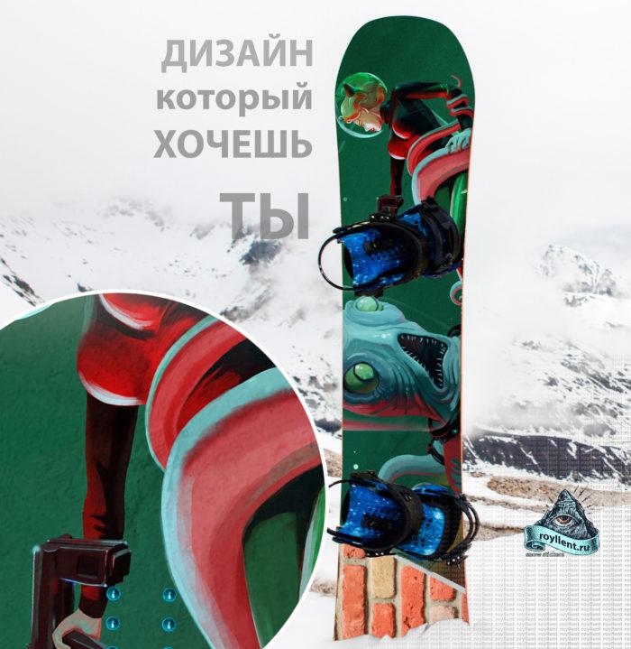 наклейка на сноуборд the-deadly-tower-of-monster-sticker-snow