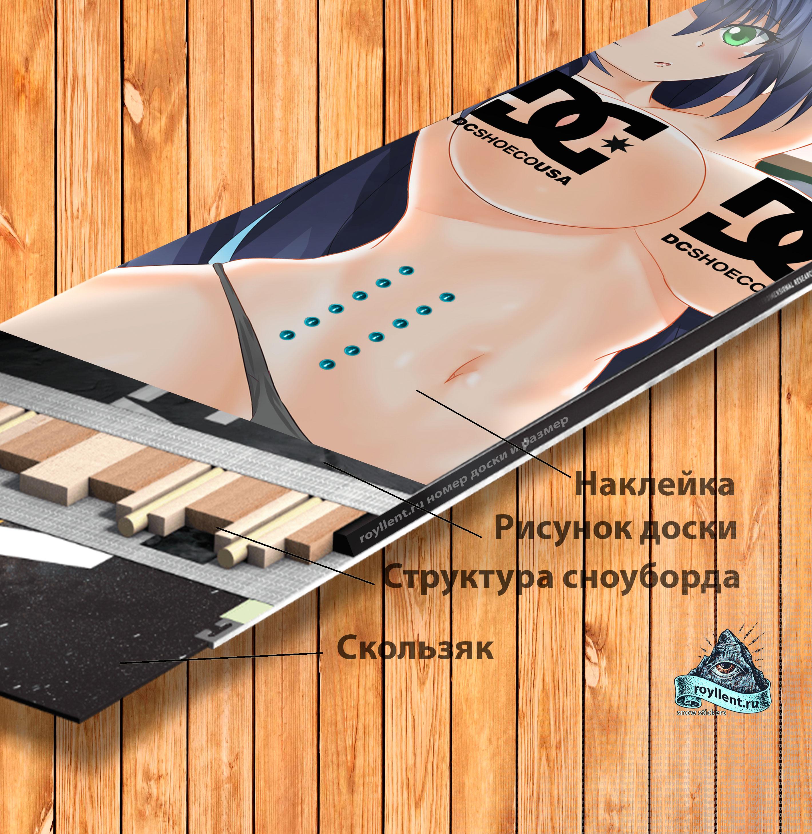 Обнаженные девушки наклейка на сноуборд