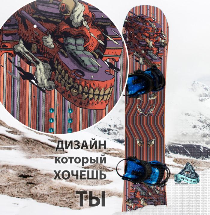 Необычная наклейка на сноуборд круто Шерегеш