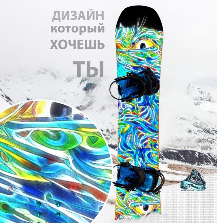 Яркая сноуборд наклейка на доску