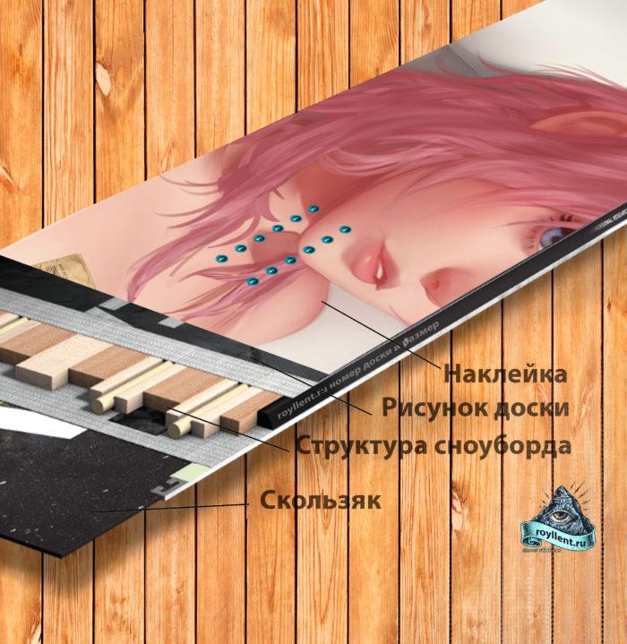 Эротическая фото девушка на сноуборд Final Fantasy XIII