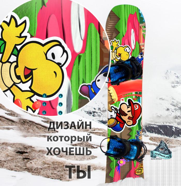 Купить полноразмерную наклейку snowboard skin