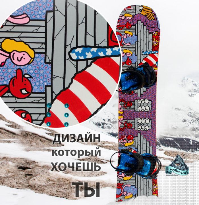 виниловые наклейки на сноуборд купить snowboard skin купить недорого с нанесением красивую полноразмерную