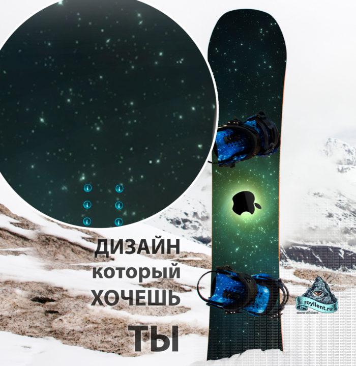 Сноуборд наклейка в стиле iphone apple