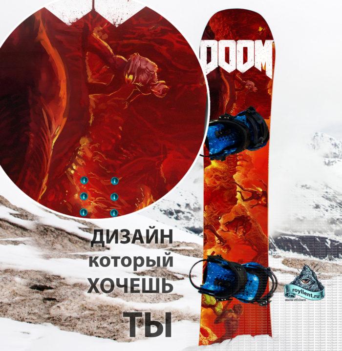 Недорого где можно купить Виниловая наклейка на сноуборд Royllent 2017 Doom стикер с доставкой по России