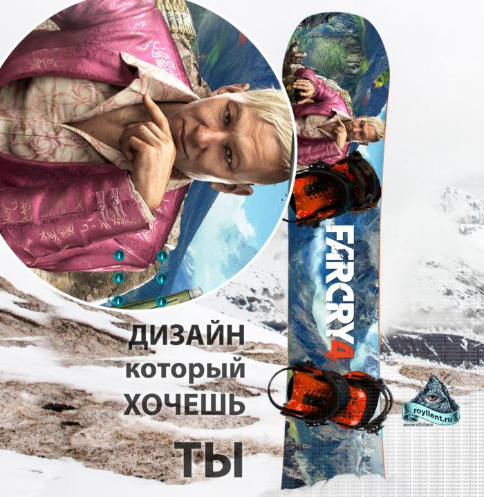Где купить сноуборд стикер наклейку полноразмерную с доставкой по России