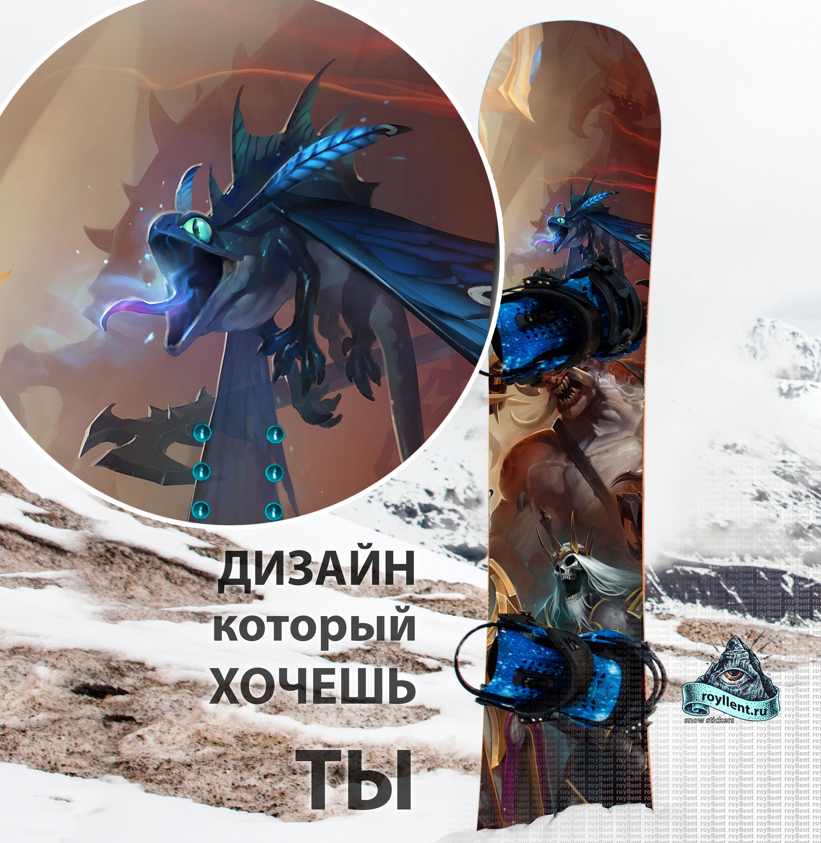Наклейка на сноуборд стикер купить в интернет магазине недорого с доставкой Heroes of the Storm от Blizzard