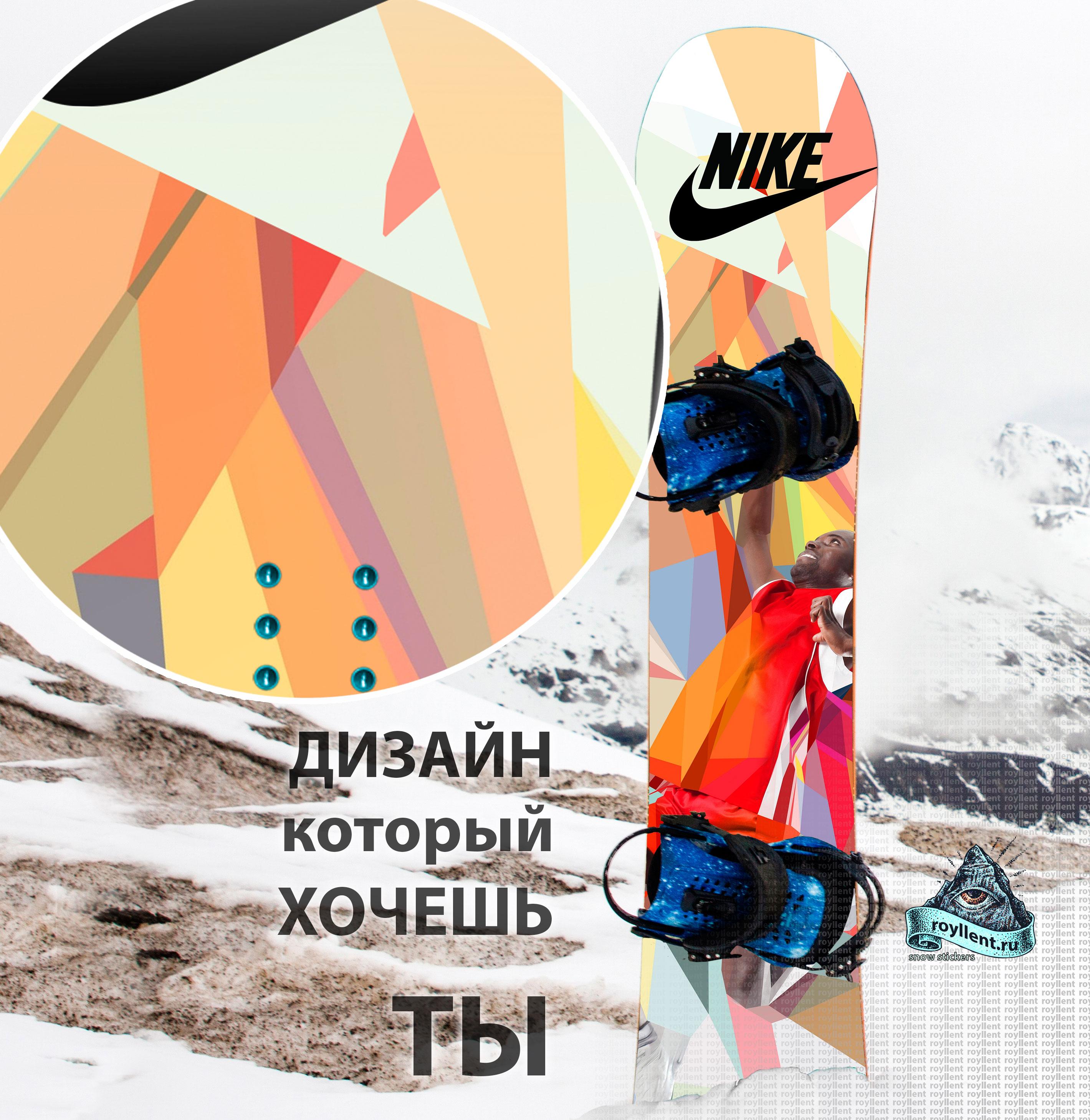 Сноуборд наклека на доску Nike Logo Basketball sport
