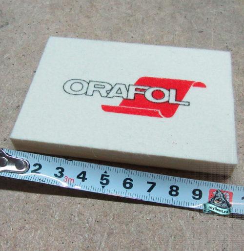 Мягкий прессованный фетровый ракель, ракель, фетр, Ракель фетровый Orafol ,Ракель Orafol, купить ракель Orafol