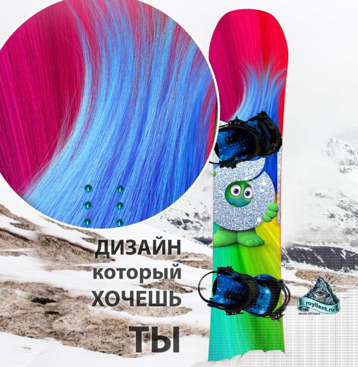 Полноразмерная виниловая наклейка на сноуборд из мультфильма Троль для ребенка