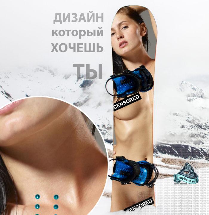 Сноуборд наклейка на доску стикер голая девушка купить