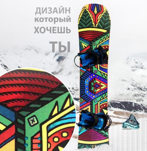 Винил на сноуборд Abstract ConAll Summer Camp
