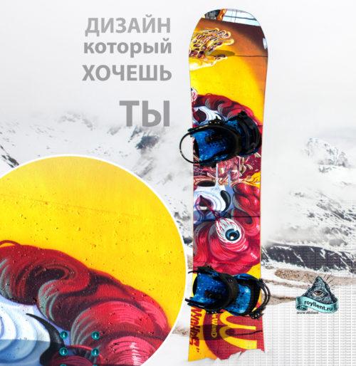 Сноуборд наклейка виниловая на всю доску Барнаул