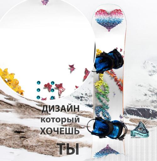 Сноуборд наклейка с надписью Love из бабочек