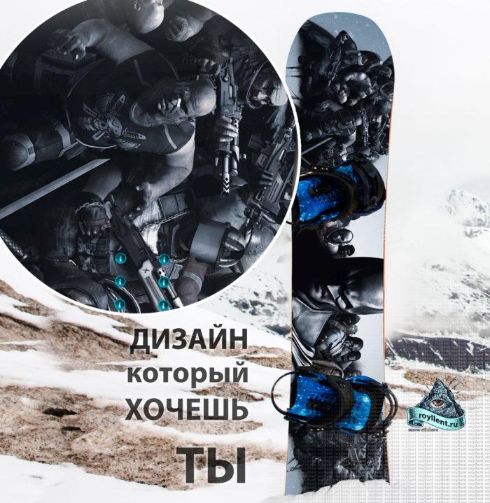 Виниловая наклейка на весь сноуборд Бэтман Начало Екатеренбург
