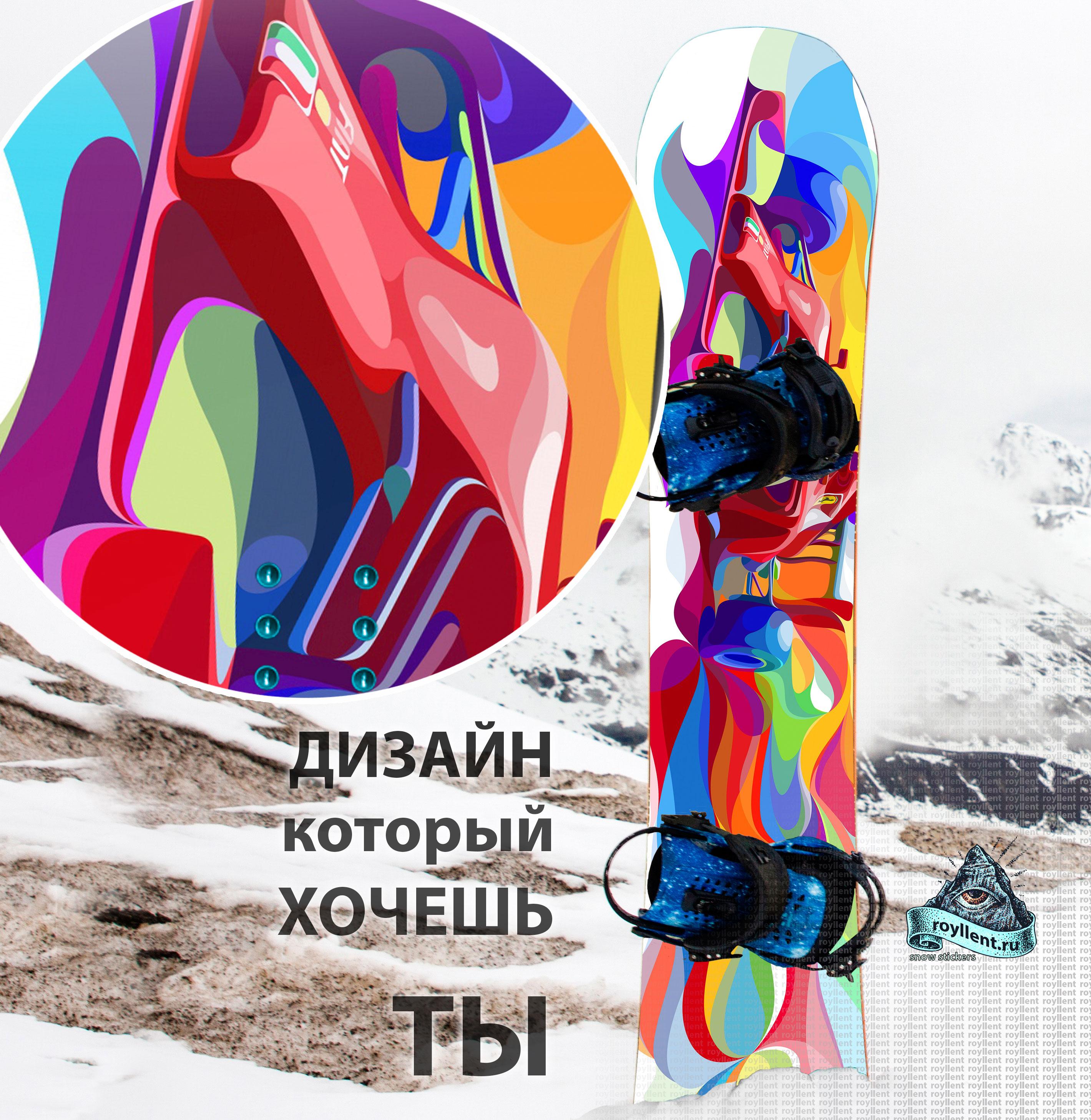 Сноуборд наклейка соревнований формула 1