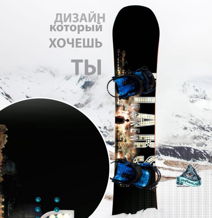 Полноразмерная виниловая наклейка на сноуборд игра в Покер
