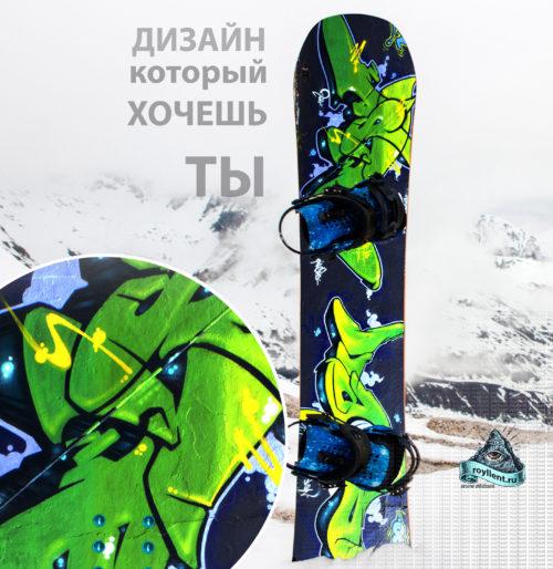 Сноуборд наклейка виниловая в стиле граффити
