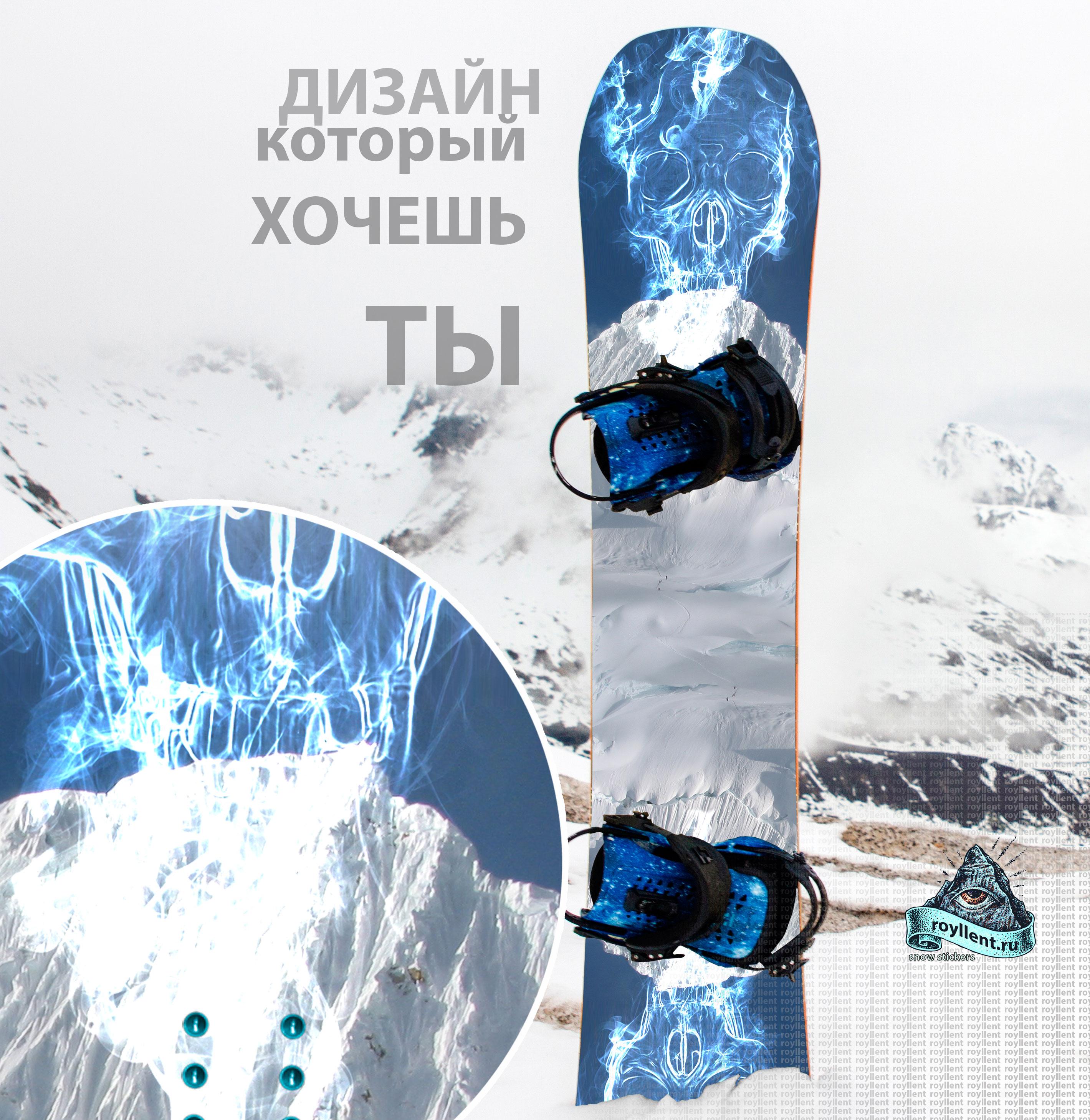 Заказать вы можете сноуборд полноразмерную наклейку стикер у нас lib tech