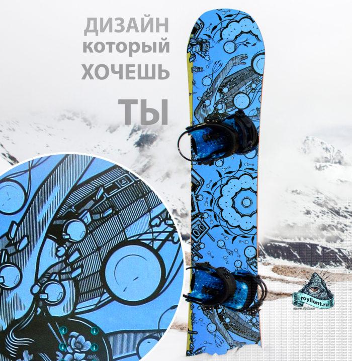 Сноуборд наклейка на всю доску граффити