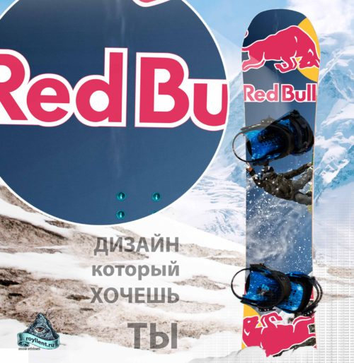 Сноуборд в стиле ,Red Bull 2018