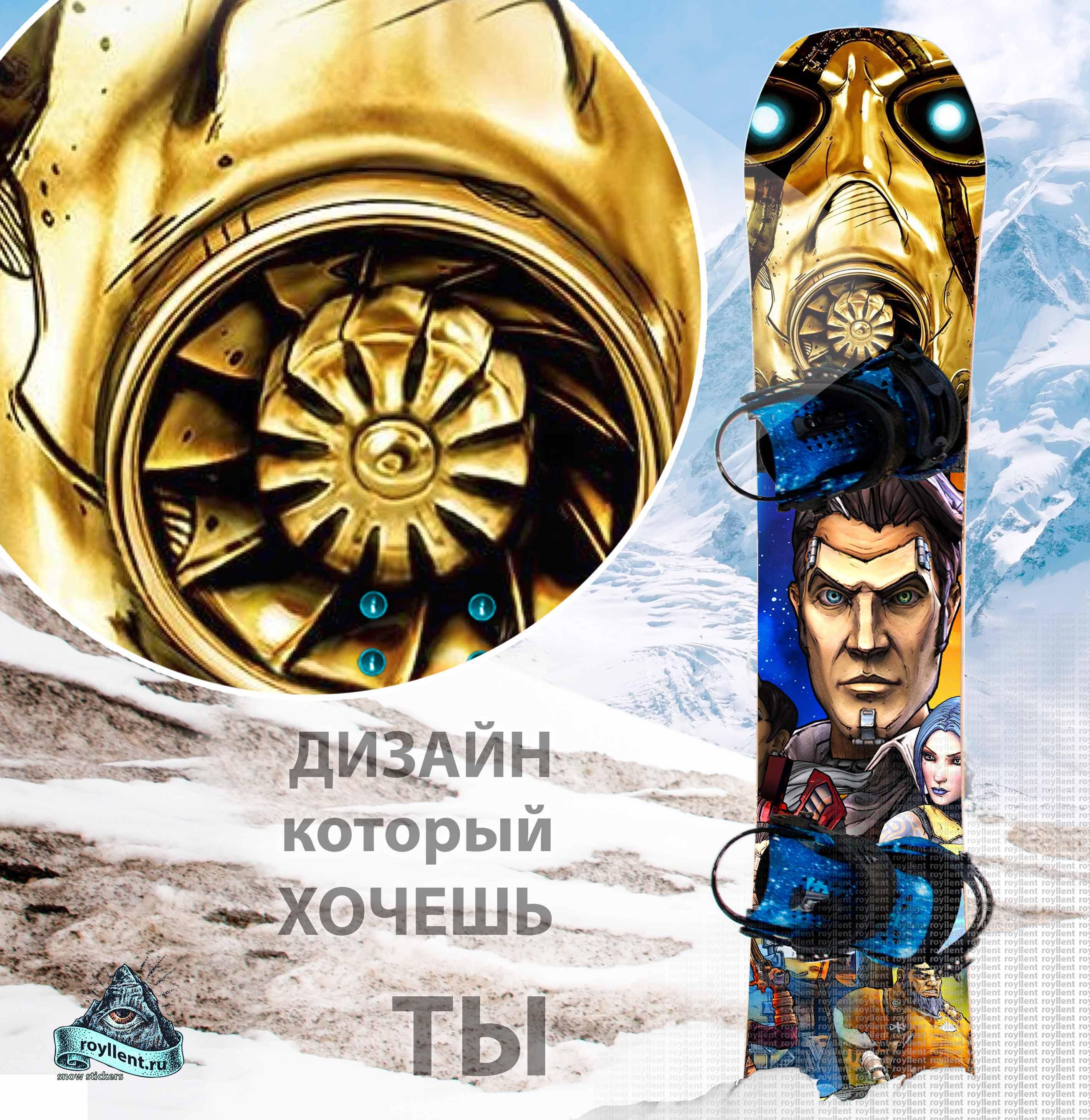 Самый крупный магазин по продаже сноуборд наклеек Стиль Borderlands